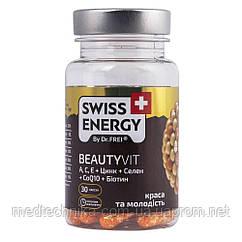Витамины в капсулах BeautyVit № 30, Swiss Energy