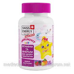 Витамины желейные ImmunoVit Kids №60, Swiss Energy