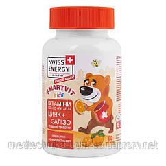 Витамины желейные SmartVit Kids №60, Swiss Energy