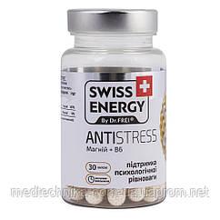 Витамины в капсулах Antistress №30, Swiss Energy