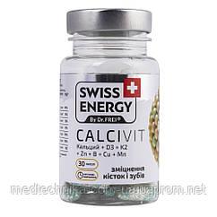 Витамины в капсулах Calcivit №30, Swiss Energy