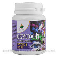 БАД Окулофит, 60 таблеток, Эликсир