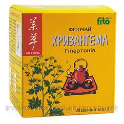 Фиточай Хризантема, 20 пакетиков, Fito Farma