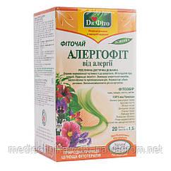 Фиточай Аллергофит от аллергии, 20 пакетиков, Dr.Fito