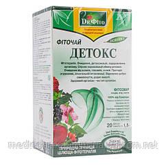 Фиточай Детокс, 20 пакетиков, Dr.Fito