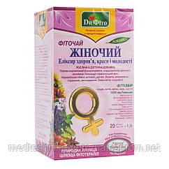 Фиточай Женский эликсир здоровья, красоты и молодости,20 пакетиков, Dr.Fito