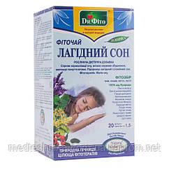 Фиточай Ласковый сон, 20 пакетиков, Dr.Fito