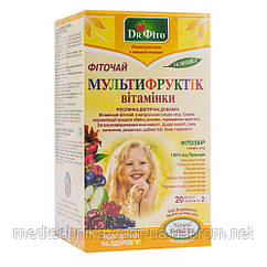 Фиточай Мультифруктик витаминки, 20 пакетиков, Dr.Fito