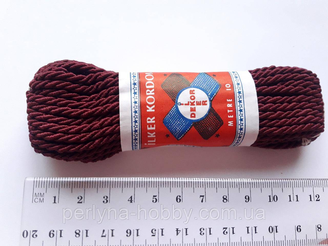 Шнур текстильний декоративний, бордовий.  Діаметр 4 мм.  Моток 9.5-10 метрів. Туреччина.