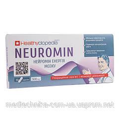 БАД Нейромин энергия мозга, 30 капсул, Healthyclopedia