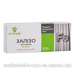 Железо активное, 40 таблеток, Элит-фарм