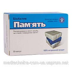 Память биоактив, 50 капсул, Элит-фарм