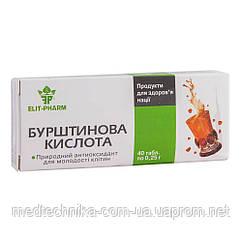 Янтарная кислота, 40 таблеток, Элит-фарм