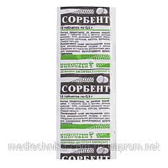ДД Сорбофит+Сорбент, 10 таблеток