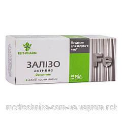 Железо активное, 80 таблеток, Элит-фарм