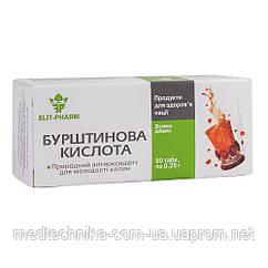 Янтарная кислота, 80 таблеток