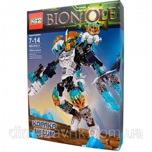 купить игрушки лего бионикл в магазине севен брикс