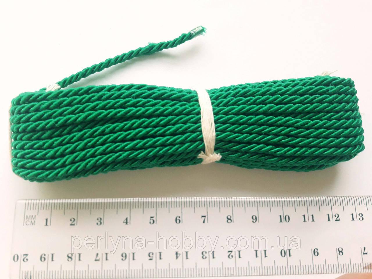 Шнур текстильний декоративний, зелений смарагдовий.  Діаметр 4 мм.  Моток 9.5-10 метрів. Туреччина.
