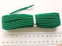 Шнур текстильний декоративний, зелений смарагдовий.  Діаметр 4 мм.  Моток 9.5-10 метрів. Туреччина., фото 1