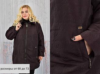 Куртка женская большие размеры от 60 до 72 Весна-осень  2018-2019