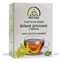 Травяной чай Свободное дыхание с липой, 100 г