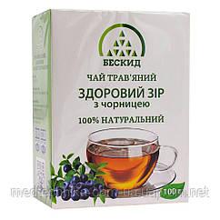 Травяной чай Здоровое зрение с черникой, 100 г