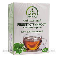 Травяной чай Рецепт стройности с листьями березы, 100 г