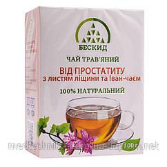 Травяной чай От простатита с листьями лещины и Иван-чаем, 100 г