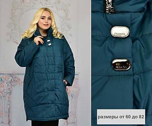 Куртка женская размеры от 60 до 82