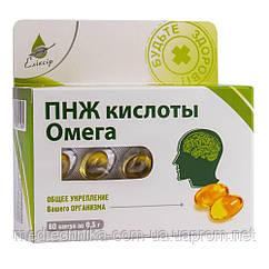 ПНЖ кислоты Омега, 60 капсул, Эликсир