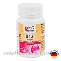 Витамин В12, 60 леденцов, ZeinPharma