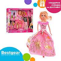 Кукла S 118 C с длинными волосами, в нарядном платье + одежда, аксессуары   куколка для девочки