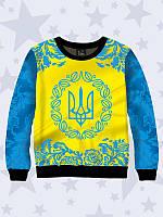 Свитшот детский Український тризуб