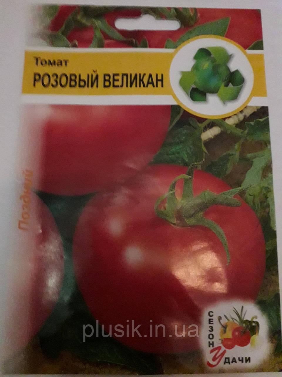 Томат Рожевий Велетень пізній 1 р. (мінімальне замовлення 10 пачок)