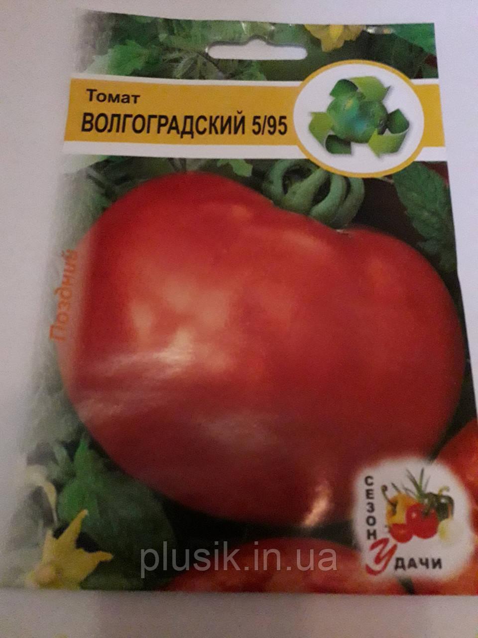 Томат Волгоградський 5/95 пізній 0.5 (мінімальне замовлення 25 пачок)