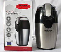 Кофемолка Promotec PM 595 измельчитель для кофе 200вт