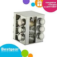 Набор баночек для специй Benson BN-174 из 12 сосудов | спецовник 12 шт на подставке
