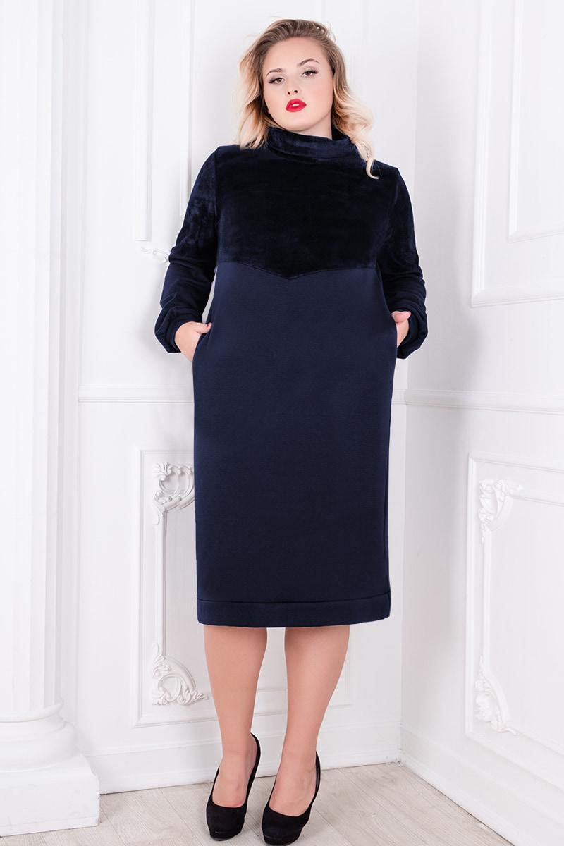 Теплое синее платье Эмбра, большие размеры