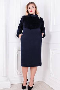 Тепле синє плаття Эмбра, великі розміри