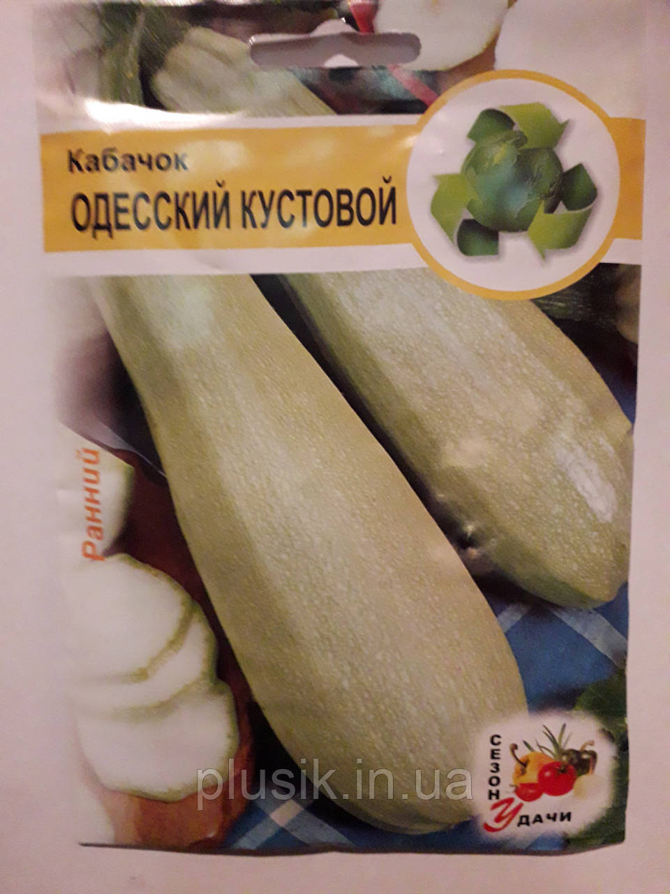 Кабачок Одесский Кустовой ранний 3 г (минимальный заказ 25 пачек)