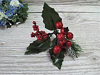 Ветка с красными ягодами и падубом - 23 грн (от 4 шт - 19 грн)