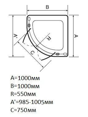 Душевая кабина полукруглая Devit Optima 440.601.092.322 900x900, фото 2