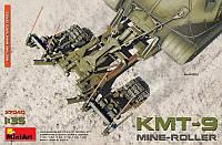 1:35 Минный трал КМТ-9, MiniArt 37040;[UA]:1:35 Минный трал КМТ-9, MiniArt 37040