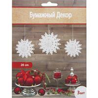 Аксессуары для новогоднего праздника подвески, снежинки белые