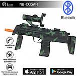 Автомат віртуальної реальності AR-Glock gun ProLogix (NB-005AR), фото 6