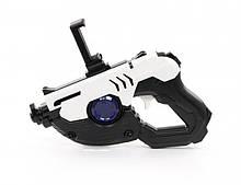Бластер віртуальної реальності AR-Glock gun ProLogix (NB-007AR)