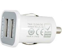 Автомобільний зарядний пристрій PowerPlant (2xUSB 3.1 A) White (DV00DV5036)