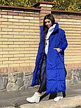 Зимнее плащевое женское пальто на завязках vN5194, фото 5