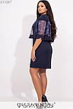 Платье в больших размерах с жакетом из органзы vN5279, фото 2
