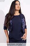 Платье в больших размерах с жакетом из органзы vN5279, фото 4